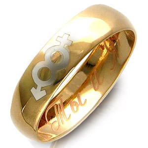 кольца со знаком бесконечности в спб