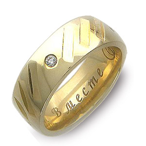 Обручальное кольцо с четырьмя бриллиантами